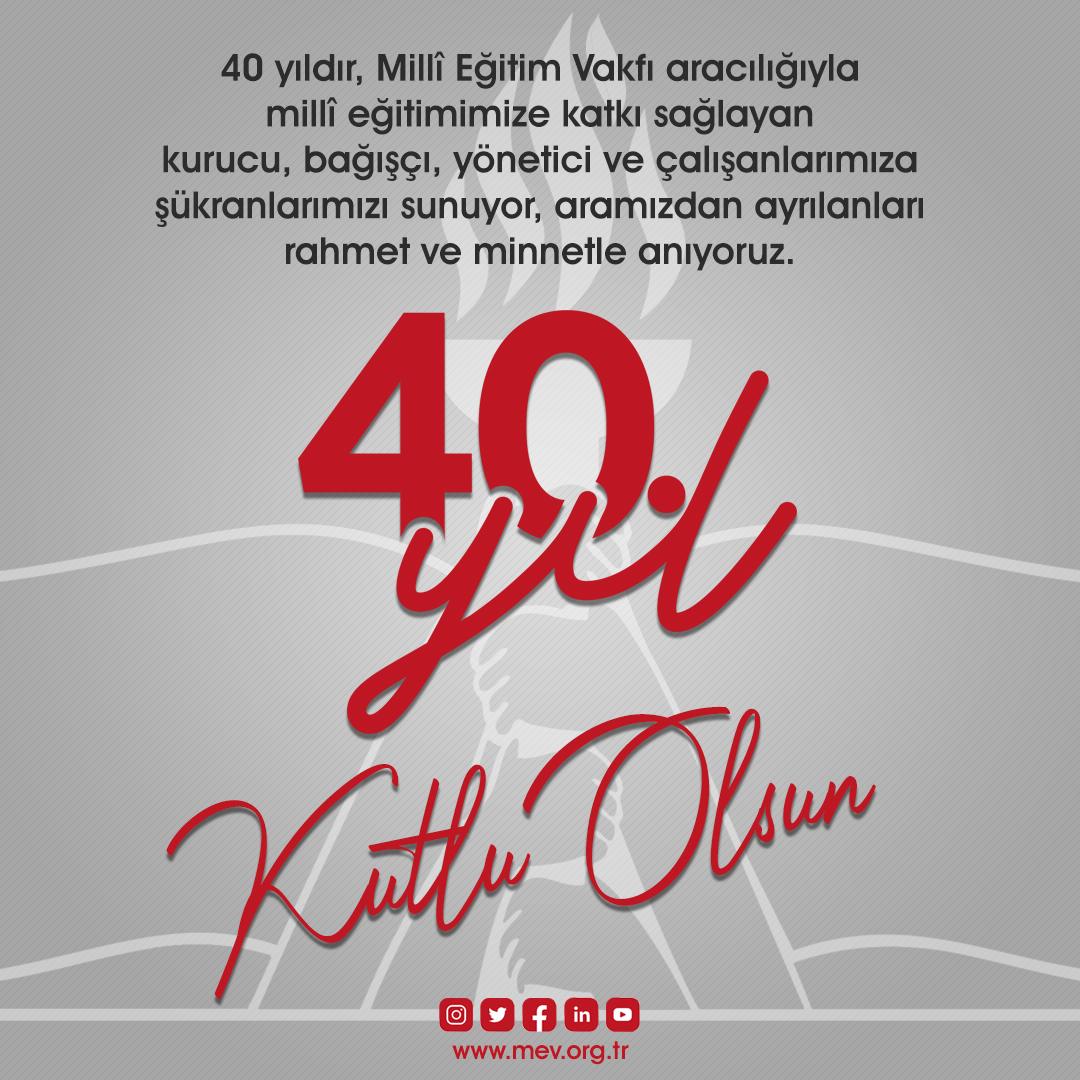 Milli Eğitim Vakfı 40. yaşını gururla kutluyor